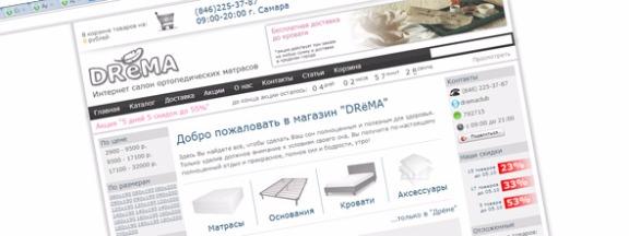 Интернет-магазин ортопедических матрасов.
