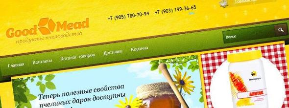 Интернет-магазин продуктов пчеловодства.